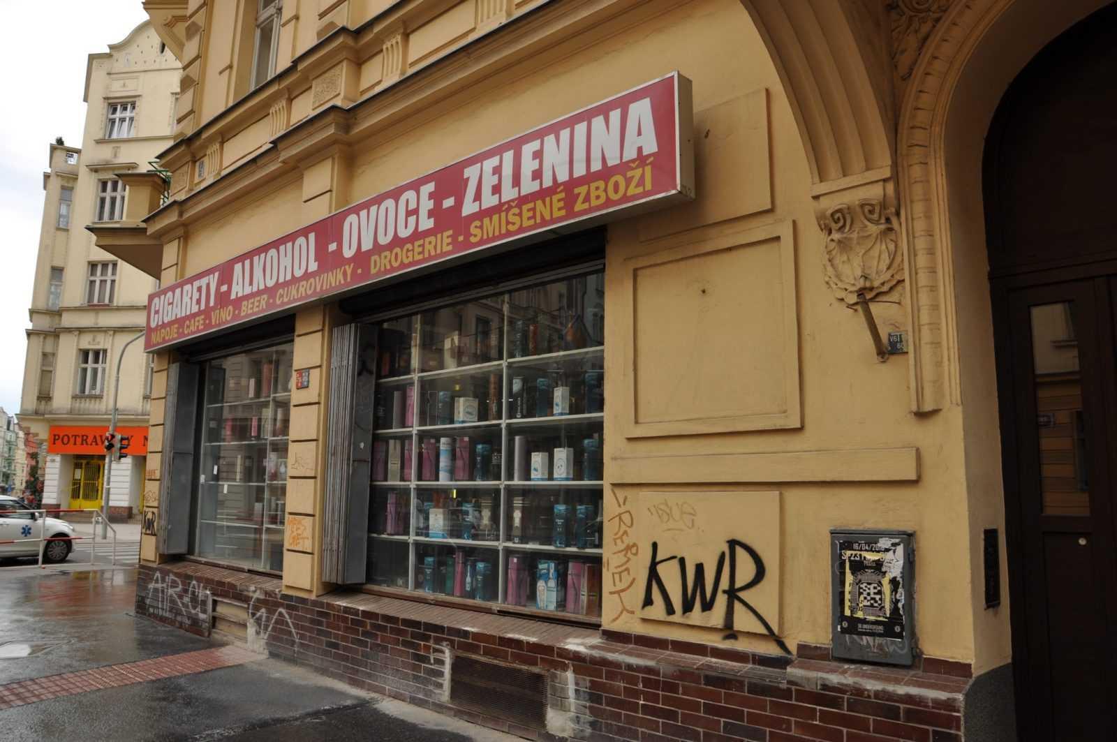 Вьетнамский магазин в Праге 2